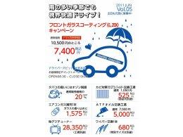 【6月キャンペーン】 梅雨時に最適 キャンペーン