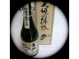 芋焼酎 天使の誘惑 40度 720ml 【西酒造】 酒商にじ屋