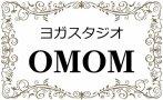 ヨガスタジオ OMOM