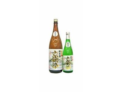 京太郎で京太郎のお酒をどうぞ!
