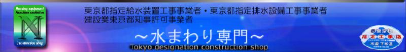 有限会社 則竹工業所