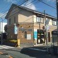 (有)岡村水道ポンプ工業所