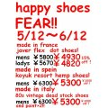 HAPPY SHOES FEAR!クーポン!