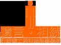 行政書士通谷法務事務所