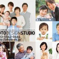 PHOTO DESIGN STUDIO