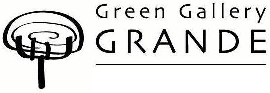 Green Gallery GRANDE
