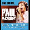 ポールマッカートニー ONE ON ONE JAPAN TOUR2017 入荷しました!!