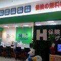 保険デザイン 京都八幡店