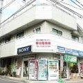 菅田電機株式会社