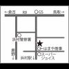 7月24日鳥取市気高町浜村に「骨董民芸館」はまや商事骨董美術品オープン!!