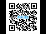 バーコードリーダ・QRコードを無料で簡単に作れるホームページがあるんですね~♪