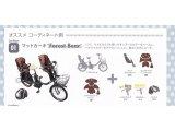 【bikke5周年記念モデル】 限定カラーマットカーキ入荷