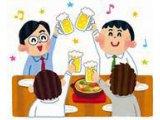 4月もお得な飲み放題付きコース料理はお席の時間無制限!!10名様以上の団体様は幹事様無料★