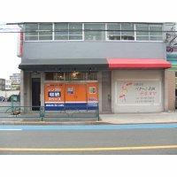 ハローストレージ渋谷本町