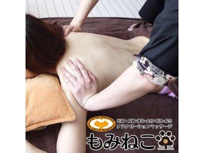 長崎駅周辺での出張マッサージ、もみねこ堂 Pt.186