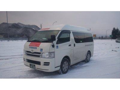 サポート(救援)事業 【茨城運輸支局登録事業】