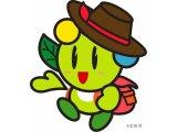 太田市マスコットキャラクター「おおたん」