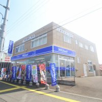 アパマンショップ江別野幌店 ティーインターナショナル株式会社