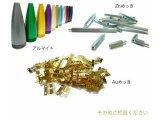 金属表面処理 めっき処理