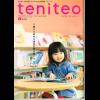 ☆ teniteo ☆