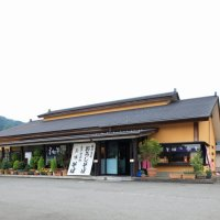 永平寺の館 雲粋