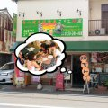 モリエ米店 食の健康保険商