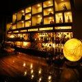 Bar RenaHorne