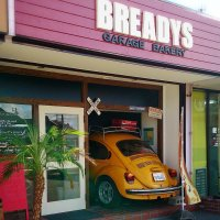 BREADYS  -GARAGE BAKERY-