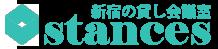 東京都 新宿の 貸し会議室 マリーナ