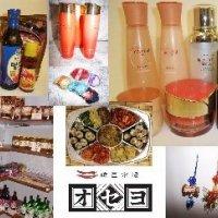 韓国市場 オセヨ