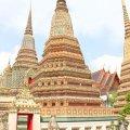 タイ古式マッサージ ウンアイ