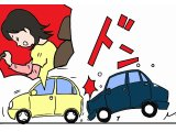 むち打ちなどの交通事故治療は【船橋市】の「みうら整骨院」が強いですよ。