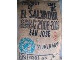 【コーヒー屋ほっと】のこだわりコーヒー豆 レインフォレストアライアンス(熱帯雨林保護連盟)認証コーヒー豆