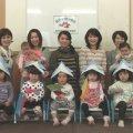 幼児教室ホップキッズクラブ
