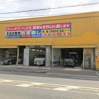 寺島自動車