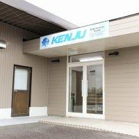 健樹鍼灸院 運動スタジオKENJU