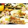 【7/21OPEN】「宴~UTAGE」コース3500円ラストオーダー120分付