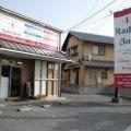 ラディアボディ 岡山県倉敷市カイロプラクティック整体骨盤矯正と小顔矯正のお店