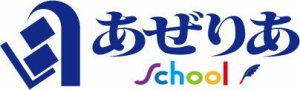 あぜりあ School JR津田沼校