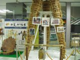池田伝統の火祭り