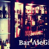 Bar Ale Girl