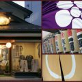京屋染物店