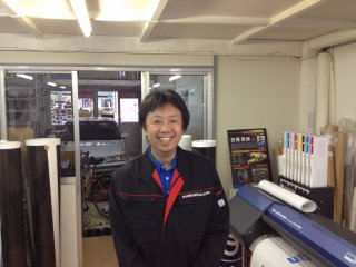 看板マンドットコム 高辻店 (名古屋の看板屋さん)