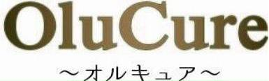 リラクゼーションアロマ整体サロンOluCure~オルキュア~