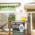クローバー須磨本店