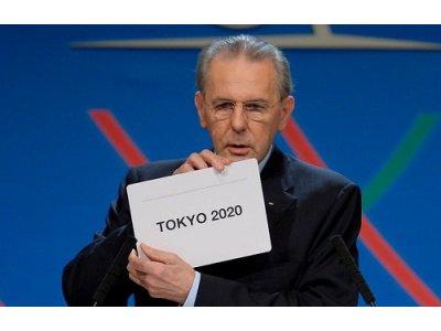 ◆2020 東京五輪 決定記念サービス!!◆
