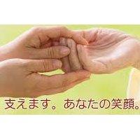 逗子 葉山 鎌倉【訪問 鍼灸マッサージ】  秋間メディカル