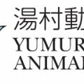 湯村動物病院