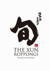 日本酒と炙り 旬 THE XUN ROPPONGI