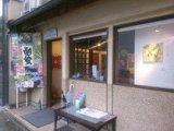 5/28(火)~6/2(日) 型染教室展1